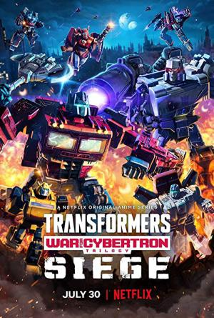 Transformers: War For Cybertron Trilogy (2020)