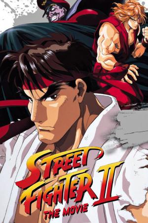 Street Fighter II: O Filme (1994)