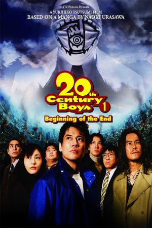 20th Century Boys - Chapter 1: Beginning of the End (2008)