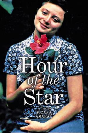 Hour of the Star (1985)