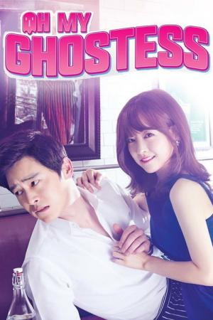 Oh My Ghostess (2015)