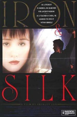 Iron & Silk - O Regresso da Águia (1990)