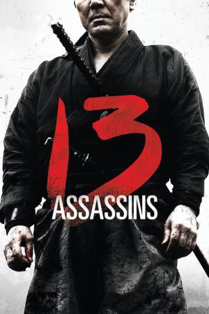 13 Assassinos (2010)