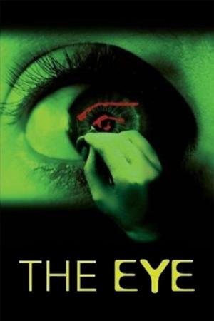 The Eye: A Herança (2002)
