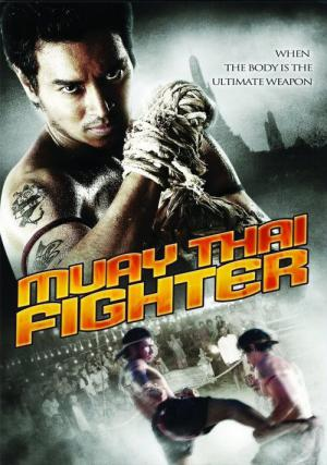 Muay Thai Chaiya (2007)